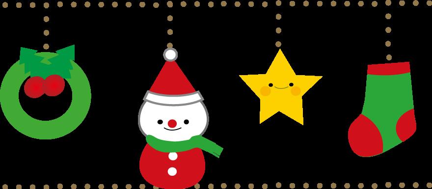 【楽天市場】クリスマス特集|ツリー・ケーキ・プ …